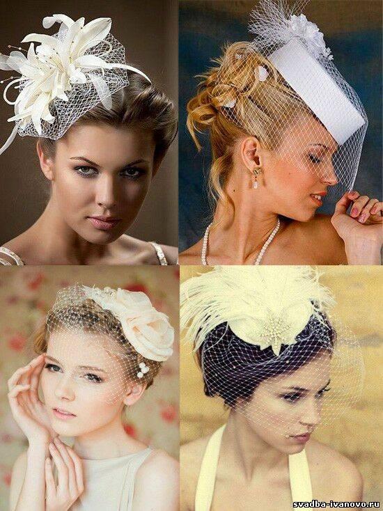 свадебные прически со шляп